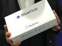 Bluelinea lance BlueHub