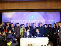 GROUPE SOS Seniors s'engage dans la coopération franco-chinoise