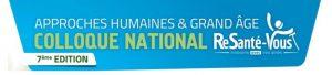 Colloque National 2018 de ReSanté-Vous @ Centre de conférences de grand Poitiers  | Poitiers | Nouvelle-Aquitaine | France