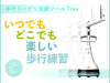 5 robots japonais qui s'occupent d'une population vieillissante
